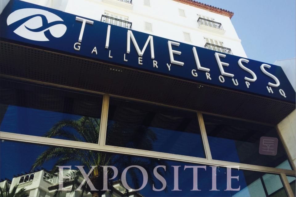 eelkovaniersel_expositie_timeless_201610